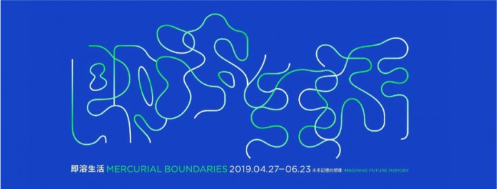 /exhibition-mercurial-boundaries/