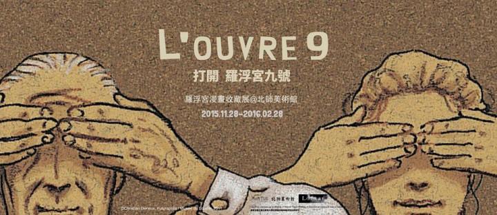 /louvre-9/