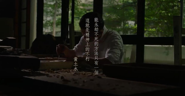 【不朽的青春──臺灣美術再發現】 The Everlasting Bloom: Rediscovering Taiwanese Modern Art Trailer