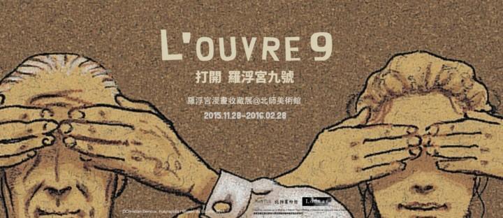 /en/louvre-9/